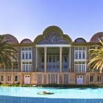 Circuit touristique de 9 jours en Iran, Shiraz,
