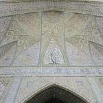 culture-iran-voyage-tourisme-chiraz-eram